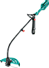 Триммер электрический Bosch ART 37
