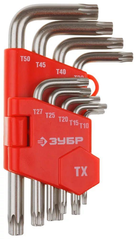 """(27462-1_z02) Набор ЗУБР Ключи """"МАСТЕР"""" имбусовые короткие, Cr-V, сатинированное покрытие, пластик. держатель"""