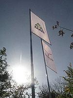 Флагшток 3 метровый уличный