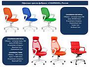 Яркие и стильные, комфортные и надёжные кресла для дома и офиса по сниженным ценам!