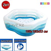 Надувной бассейн Intex 56495, Summer Colors, 185х180х53см