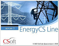 EnergyCS Line v.3, локальная лицензия (1 год)