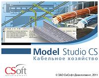 Model Studio CS Кабельное хозяйство v.x -> Model Studio CS, корп. сет. лиц-я, серв. часть, Upgrade