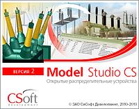 Model Studio CS Открытые распределительные устройства, Subscription (2 года)