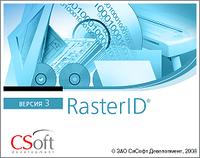 RasterID 3.6 c доп. модулем распознавания (ABBYY FineReader 9.0), сет. лицензия, доп. место (1 год)