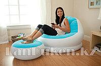 Надувное кресло 104* 109* 71 см с пуфиком 64* 28 см Intex 68572