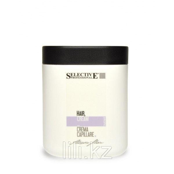 Кондиционирующий крем Selective artistic flair hair cream 1000 мл.