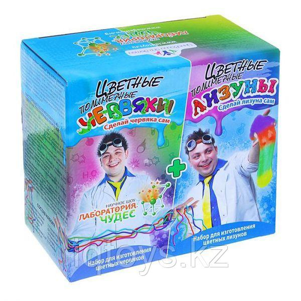 Набор для опытов ИННОВАЦИИ ДЛЯ ДЕТЕЙ 827 Цветные червяки и лизуны