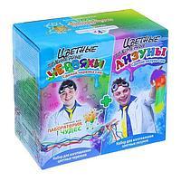 Набор для опытов ИННОВАЦИИ ДЛЯ ДЕТЕЙ 827 Цветные червяки и лизуны, фото 1