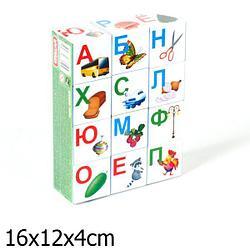 Stellar Кубики обучающие Азбука в картинках