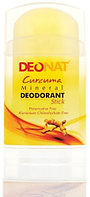 Дезодорант натуральный Тайланд Кристалл - Деонат с Куркумой, Twistup 100гр