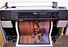 Широкоформатная пигментная печать на холсте с натяжкой на подрамник дешево