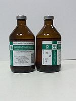 Вакцина против эмфизематозного карбункула КРС, овец концентрирированная гидроокисьалюм., 50 доз, 100 мл