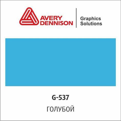 Цветная виниловая пленка AVERY 500 Event Film (G537), фото 2