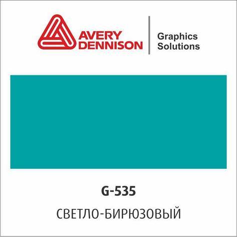 Цветная виниловая пленка AVERY 500 Event Film (G535), фото 2