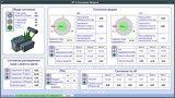 ПО INVA стандарт - математическое средство мониторинга и диагностики