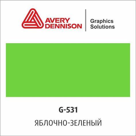 Цветная виниловая пленка AVERY 500 Event Film (G531), фото 2