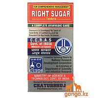 Правильный сахар (Right Sugar CHATURBHUL), 120 таб.