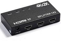 HDMI Разветвитель HDMI Splitter  1х2 разветвитель на 2 выхода