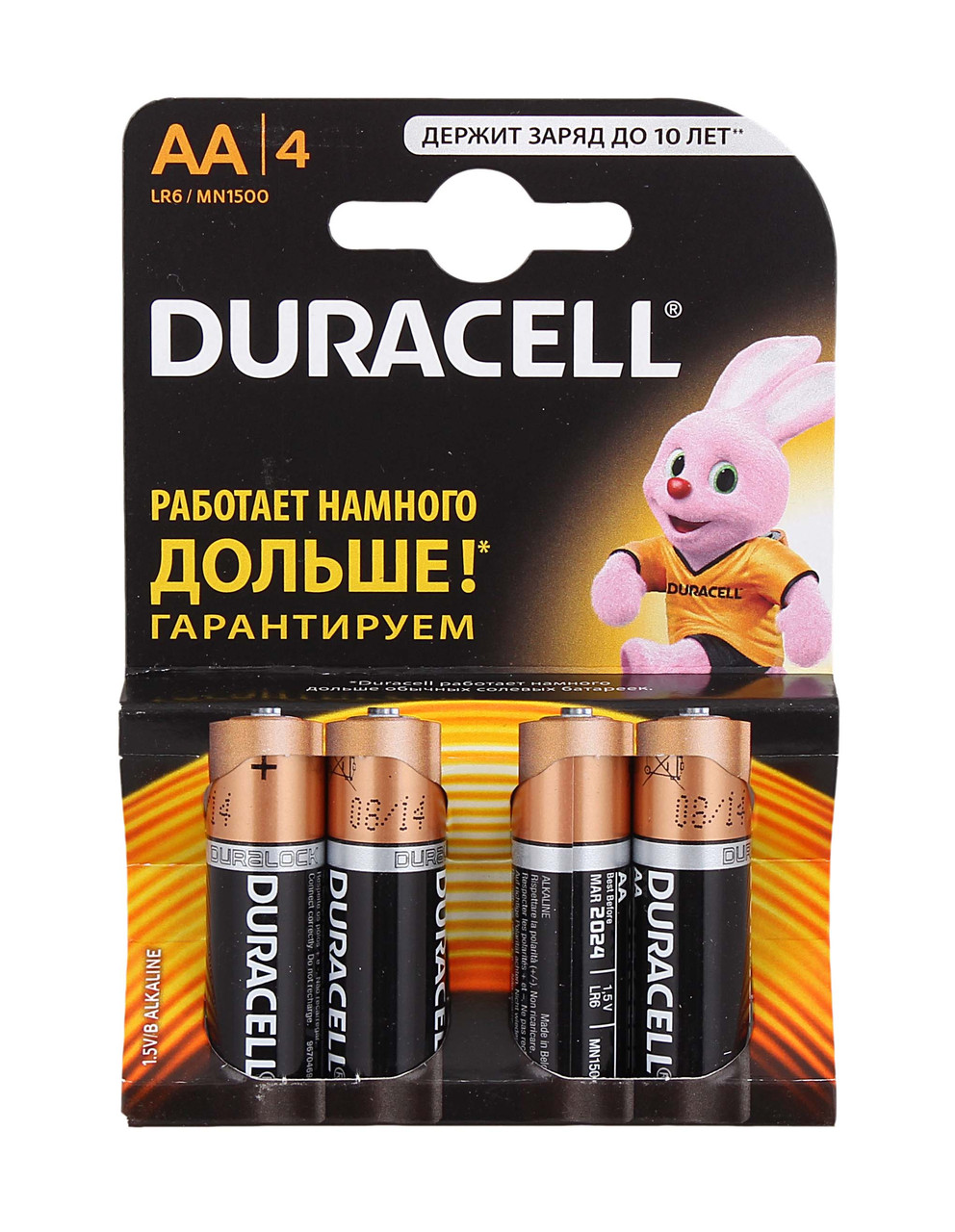 Батарейки Дюрасэл - Duracell АА NH Basic 4шт.