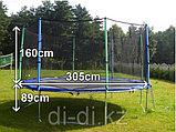 БАТУТ  диаметр 305 см. с сеткой высотой 1,5 метра., фото 5