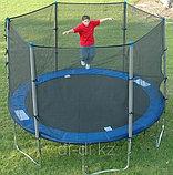 БАТУТ  диаметр 366 см. с сеткой высотой 1,5 метра., фото 3