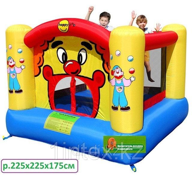 Детский батут Happy Hop в алматы 225cм x 225cм x 175 см