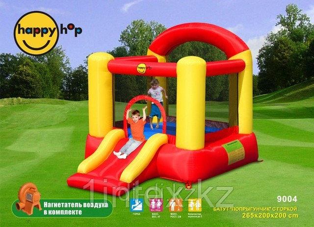 Детский надувной батут Happy Hop уличный 265cм x 200cм x 200 см
