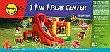 Надувной батут Happy Hop Игровой Центр 11 в 1, фото 3