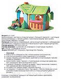 "Домик детский Marian Plast ""Вилла с пристройкой"", фото 2"