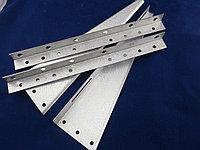 Кронштейн для кондиционера 460 мм * 460 мм