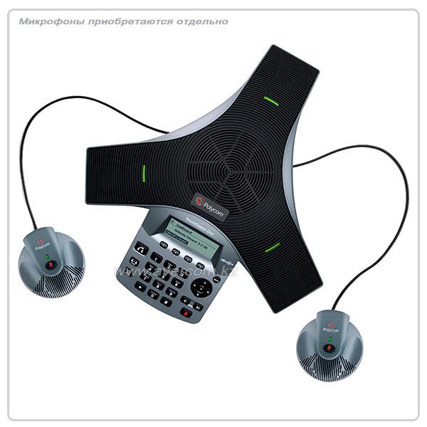 Polycom SoundStation Duo  - SIP и аналог