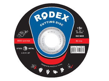 Диск по металлу №150 Rodex