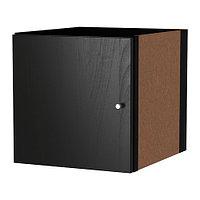 Вставка с дверцей КАЛЛАКС черно-коричневый ИКЕА, IKEA