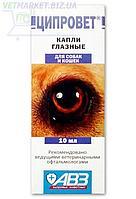 Ципровет Капли глазные для собак и кошек