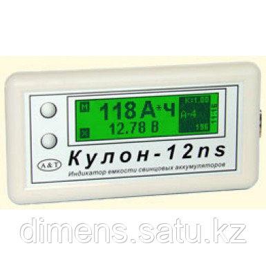 Кулон-12ns - индикатор емкости свинцовых аккумуляторов