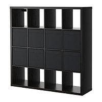 Стеллаж с 8 вставками КАЛЛАКС черно-коричневый ИКЕА, IKEA, фото 1