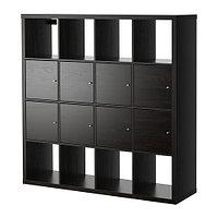 Стеллаж КАЛЛАКС 8 вставок с дверцами черно-коричневый ИКЕА, IKEA, фото 1