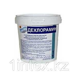 Дехлорамин - гранулированное средство для очистки воды от хлораминов и органических загрязнений