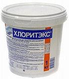 Хлоритэкс 4кг, гранулированный препарат для текущей и ударной дезинфекции воды, фото 2