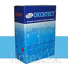 Окситест Нова (активный кислород)