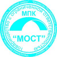Создание logo