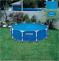 Тент Intex  солнечный для бассейна диаметр 366см, фото 1
