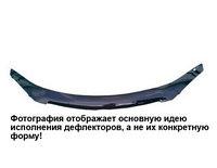 Мухобойка (дефлектор капота) на ВАЗ Priora/Приора, фото 1