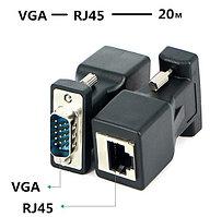 Удлинитель VGA (M/M) по витой паре до 20 м, фото 1