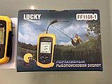 Эхолот Lucky Fish Finder FF1108-1, фото 3