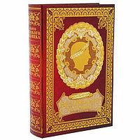 "Книга шкатулка-сейф ""Книга великого человека"", фото 1"