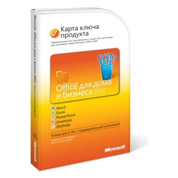 Microsoft Office Home and Business 2010, Pусская версия, карта ключа