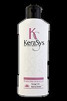 KeraSys Hair Clinic Repairing Shampoo Шампунь для волос Восстанавливающий 180 мл