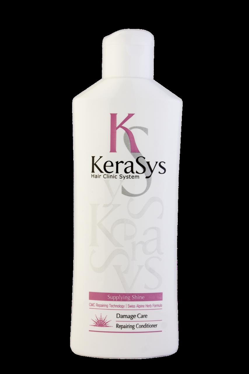 KeraSys Hair Clinic Repairing Conditioner Кондиционер для волос Восстанавливающий 180 мл